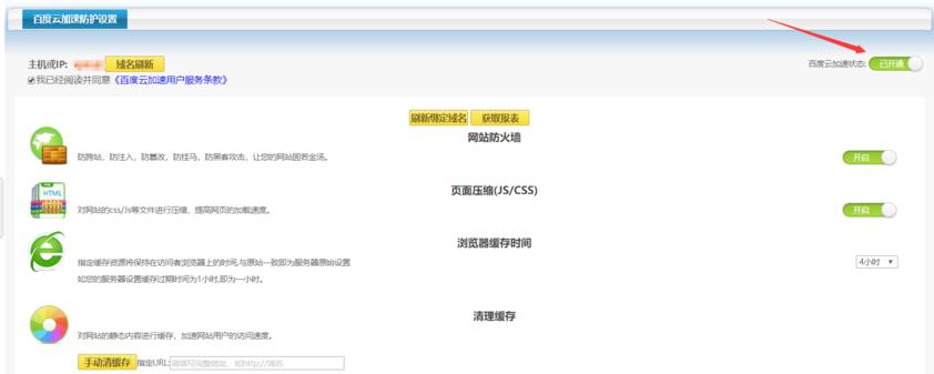 2_gaitubao_com_842x337.png