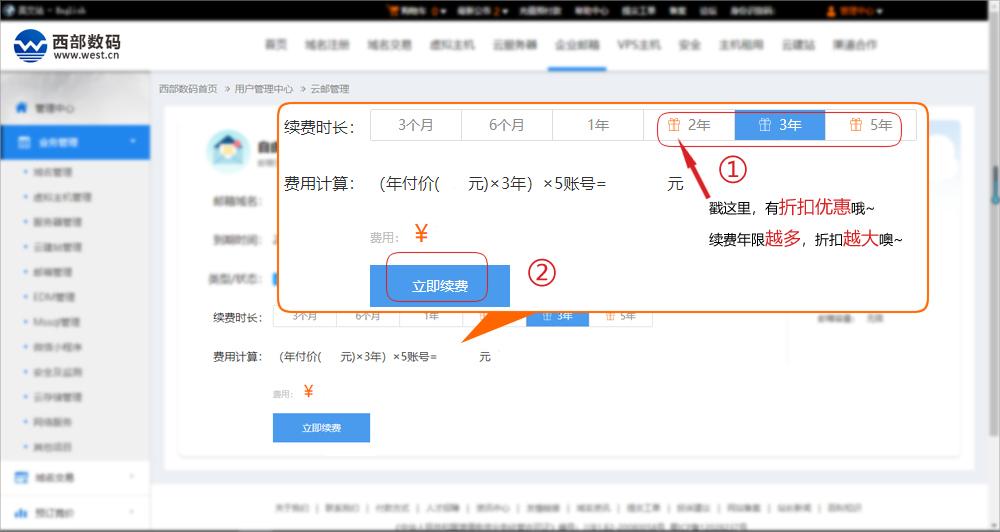 youxiang2.jpg