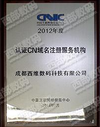 CNw88优德服务机构